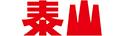泰山企業股份有限公司