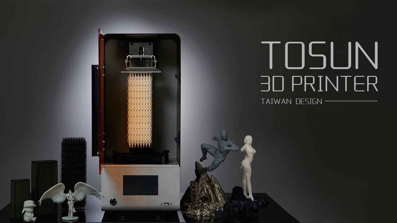 lcd 3d printer,TOSUN LCD 3D列印機