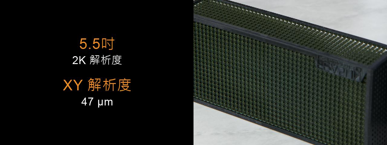 lcd 3d printer,TOSUN 2K解析度