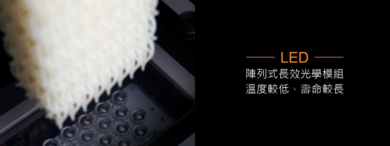 lcd 3d printer,TOSUN LED 3d印表機