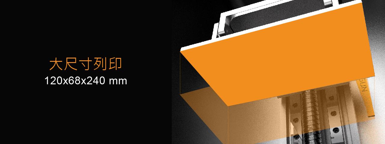 lcd 3d printer,TOSUN大尺寸列印
