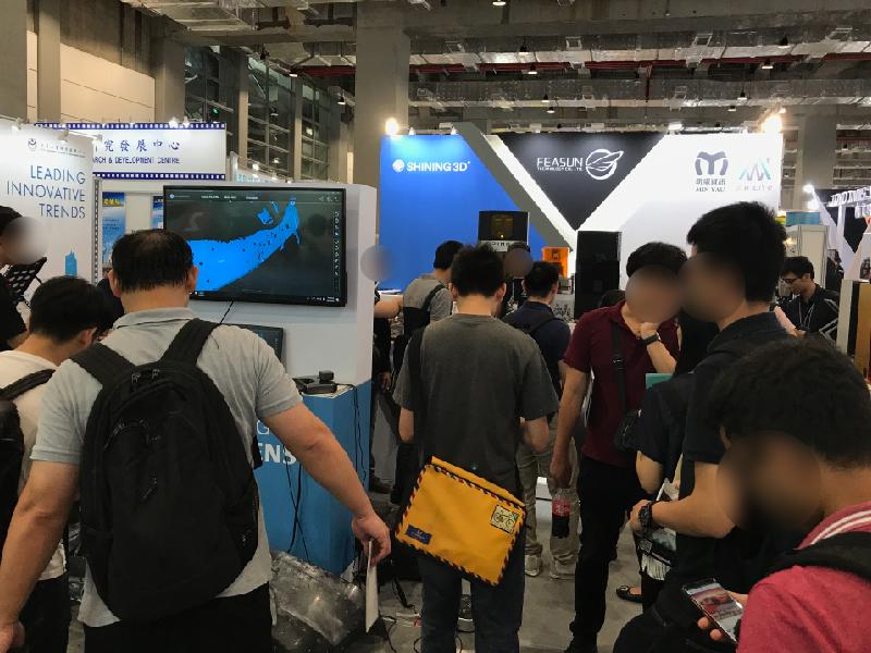 2019 台灣國際3D列印展