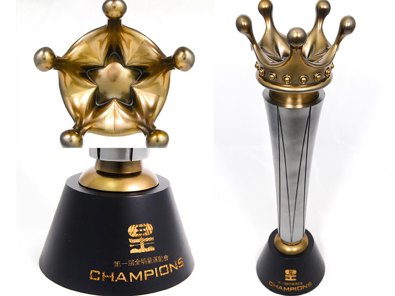 All-Star-Sports-Day-Trophy