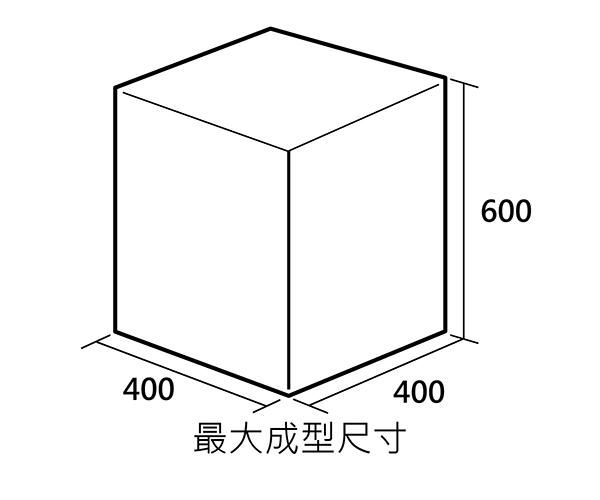FreeDMake PLUS 3D Printer-Build Volume