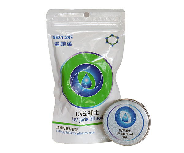 UV jade fill soil